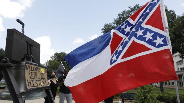 https://c2changemagazine.com/wp-content/uploads/2020/06/Mississippi-State-Flag-Issue-640x360.jpeg
