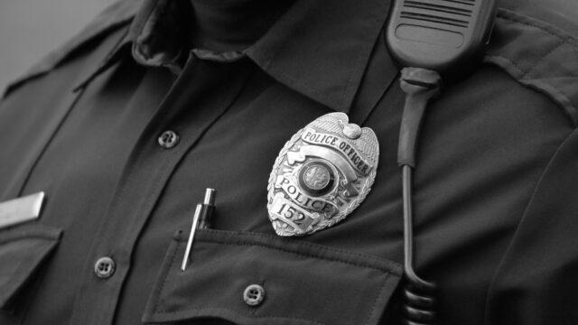https://c2changemagazine.com/wp-content/uploads/2021/05/Policeman_Black-White-640x360.jpg